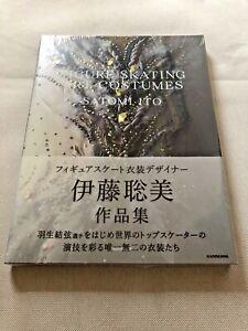 FIGURE SKATING ART COSTUMES photo book designer by Satomi Ito//Yuzuru Hanyu Other