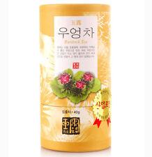 Burdock Root Tea 100% Organic Dried Korean Herbal Teas Health Benefits 40g Gift