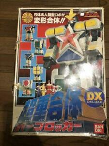 Ohblocker-DX-DELUXE-Ohranger-Power-Rangers-BANDAI-from-JAPAN