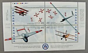 *Kengo* 1999 Canada Stamp #1807 Canadian Air Show pane of 4 MNH CV$7.50 @S26