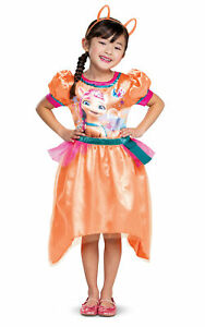 Classic Sunny Starscout Child Costume NEW My Little Pony