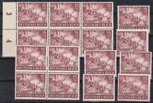 NAZI-3rd-REICH-WEHRMACHT-16-FIELD-ARTILLERY-MNH-Stamps