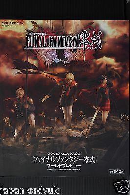 JAPAN Final Fantasy Type-0 Reishiki Postcard Book