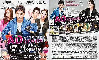 AD ADVERTISING GENIUS LEE TAE BAEK 광고천재 이태백 (1-16 End
