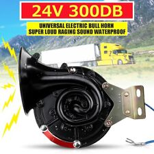 Super Loud 300db 24v Snail Air Horn For Car Truck Boat Motorcycle Train