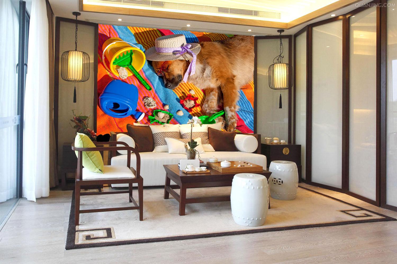 3D Sunny Dog 823 Wallpaper Mural Paper Wall Print Wallpaper Murals UK Lemon