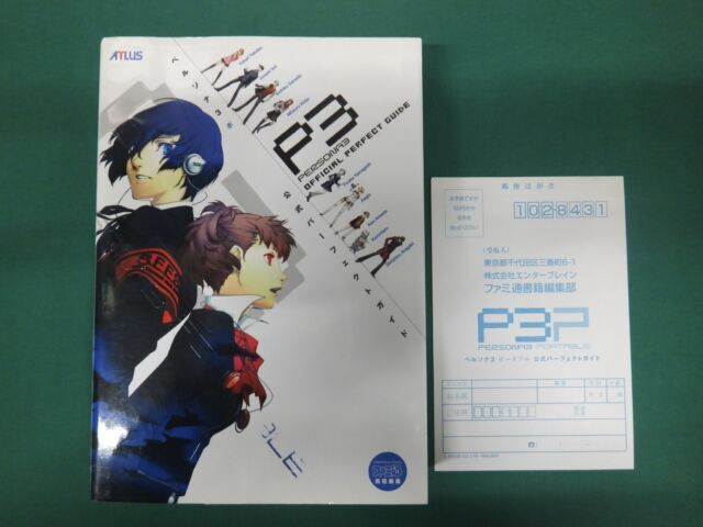 persona 3 strategy guide