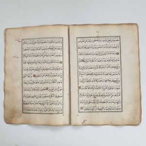 6-ANTIQUE-MANUSCRIPT-ARABIC-ISLAMIC-TURKISH-OTTOMAN-KORAN-LEAF-CALLIGRAPHY-17THC