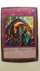 Japanese Secret Skill Drain Yugioh RC02-JP048