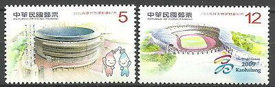 Kaohsiung Satz Postfrisch 2009 Mi MüHsam Taiwan World Games 3412-3413
