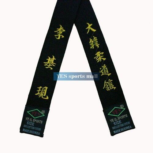 YES ELITE BLACK-BELT//TaeKwonDo Black Belt//Martial arts belt//Width 5cm