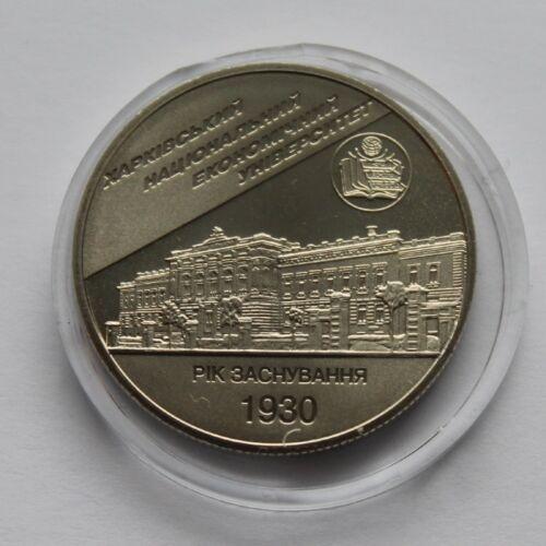 2 UAH Education KM# 401 KHARKIV National ECONOMICS UNIVERSITY Ukraine 2006 Coin