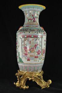 Chine-grand-vase-Porcelaine-socle-bronze-dore-louis-XV-Lampe