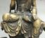 8-034-Old-Tibet-Buddhism-Bronze-Free-Kwan-Yin-Bodhisattva-On-Stone-GuanYin-Statue miniature 5