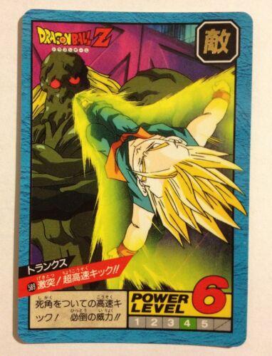 Dragon ball Z Super battle Power Level 589