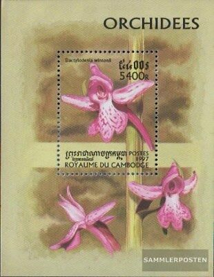 Never Hinged 1997 Orchids Ambitious Cambodia Block234 complete Issue Unmounted Mint