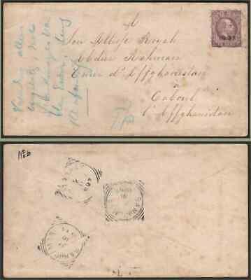 """Design; In Apprehensive Afghanistan 1897 Netherlands Indies 25c Envelope To """"royal Emir Of Affghanistan"""" Novel"""