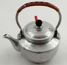 Small Japan Japanese Aluminum Teapot Tea Pot w/ Lift Out Strainer Butterfly Mark
