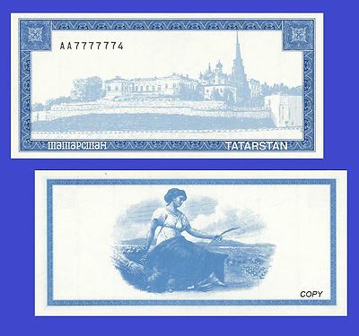 Cameroun 5000 Francs banknote 1961 Reproductions UNC