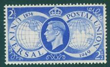 [JSC] 1949 GB 75th ANNIV. OF UNIVERSAL POSTAL UNION old stamp