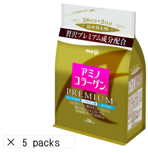 collagen premium powder