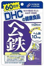HEME IRON DHC Japan Supplyment 60 days / 120 tablets