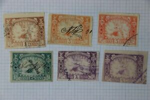 Mexico-Revenue-Timbre-1896-1897-Federal-series-set-up-to-1p-peso-color-variety