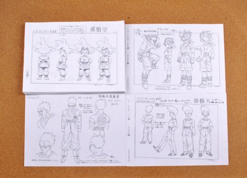 Dragon Ball GT settei sheets