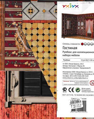 Escala 1//12. Bonecas Kit de modelo de papelão Sala de estar