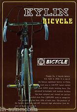 Prospekt Kylin Bicycle 1980 Fahrradprospekt Fahrrad brochure broschyr brosjyre