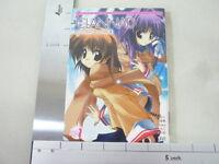 CLANNAD Key Anthology Novel 2 Japan Book Manga *