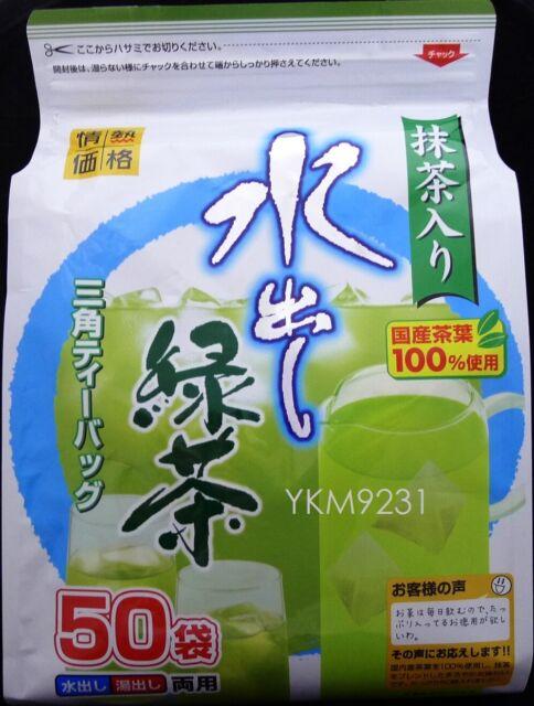 50 Japanese Green Tea Bags Jonetsu Kakaku Mizudashi Ryokucha