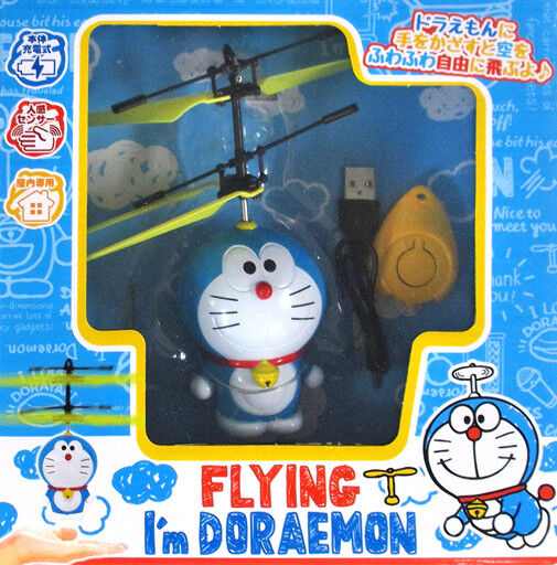 FLYING I'm DORAEMON helicopter   Propeller turns remote toys only sale Japan