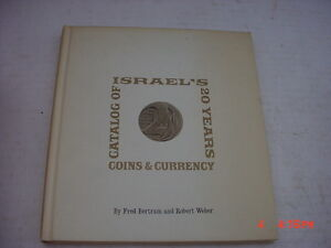 Image Is Loading Catalog Of Israel 039 S Coins And Currency