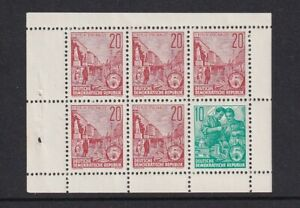 Germany-GDR-Mint-Stamps-from-Booklet-Sc-333a-MNH-CV-4