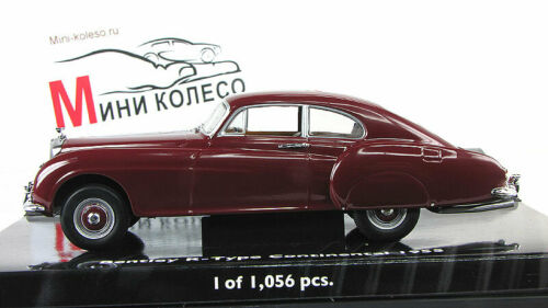 Scale car 1:43 Bentley R-Type Continental 1955 Red