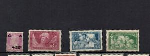 France-4-timbres-caisse-amortissement-dont-sourire-de-Reims-neufs