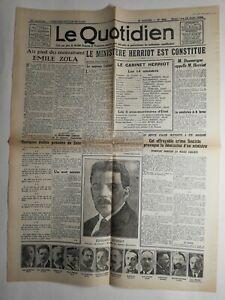 N284-La-Une-Du-Journal-Le-quotidien-15-juin-1924-Emile-Zola