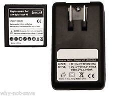 Battery and home wall charger for Samsung Galaxy S 2 II epic touch 4g SPH-D710