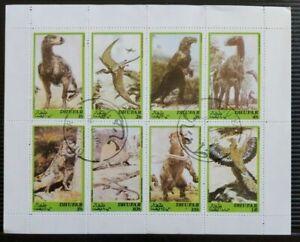 Dhufar Dinasours Stamp Sheet Mint Condition