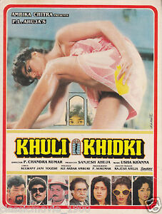 KHULI-KHIDKI-PRESS-BOOK-BOLLYWOOD-NEETA-PURI-SATYAN-KAPPI