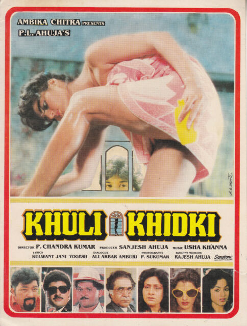 KHULI KHIDKI  PRESS BOOK BOLLYWOOD NEETA PURI SATYAN KAPPI