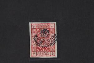 SAUDI ARABIA 1925 SECOND NEJD OVPT IN BLACK ON 1/2 pi IMPERF SG 225b NEVER HINGE