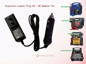 FAST DC  WALL Charger AC adapter for TRUCK BOOSTER PAC ES1224 jump starter