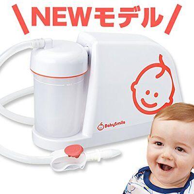 NEW Model baby smile  Electric Nasal Water Aspirator Mercy Pot S-503 japan model