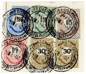 I-B-South-Africa-Revenue-Duty-Stamp-R116-60