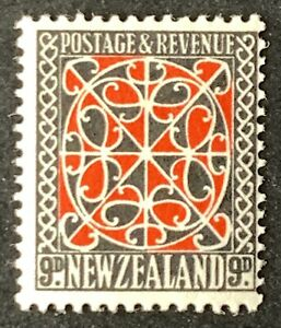 New-Zealand-Nine-Pence-Stamp-SG566-1935-Lightly-Mounted-AH289