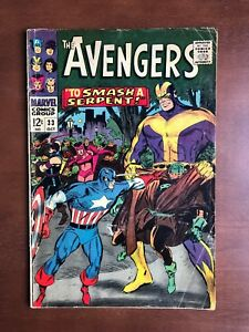 The-Avengers-33-1966-6-0-FN-Marvel-Key-Issue-Comic-Silver-Age-Serpent-App