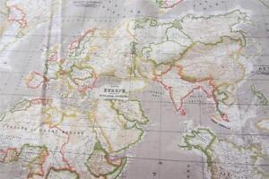 Atlas world map beige 280cm108 wide curtain fabric ebay la imagen se est cargando atlas mapamundi beige 280cm 108 034 de ancho gumiabroncs Image collections