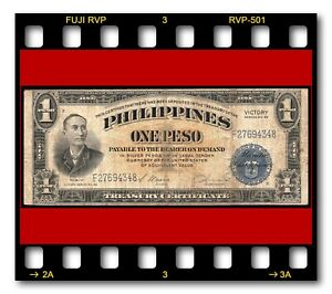 PHILIPPINES TREASURY SERIES 66 1944 P-94 PESO VICTORY OVERPRINT BANKNOTE